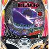 メーシー「CR ダーガーザンブラック -黒の契約者-」の筐体&PV&ウェブサイト&情報