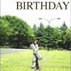 奥華子 / Birthday