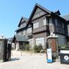 門司港レトロ散歩(5):福岡県北九州市