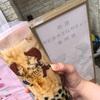 ダイエット59日目(8月26日)