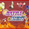 【Battle&Shiny】企画用炎統一PTの紹介