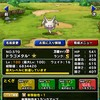 level.866【育成】新生転生(再追加分18/2)