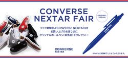 CONVERSE NEXTAR FAIR
