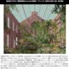 「アセンブル _ 共同体の幻想と未来」展