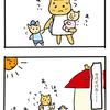 【アトピーマンガ】アトピー家族の夏の外出は間違いなくサバイバル。