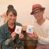 糸島デートでおすすめ穴場スポットをTV「ももち浜ストア」で紹介したよ!!