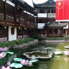 《上海》上海といえば豫園と豫園商場が有名です!美しい庭園散歩でタイムスリップ♪