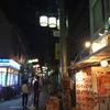 【レポート】阿佐ヶ谷一人飲み屋さん祭りで、アラサ―にてはじめて一人飲みを経験しました