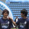 2007ジュビロ磐田 ファン感謝デー