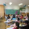 2年生:国語 漢字の書き順