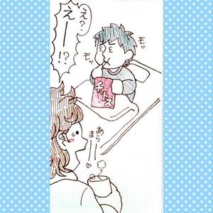 Saiの「日常のヒトコマ」総集編(2)