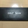 東京マルイ HK416デルタカスタムを購入!そして簡単にレビュー!マガジンサイズにはご注意を!