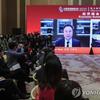 (韓国の反応) マスク、中国を浮上させる…。「中国の未来、偉大で繁栄する」。