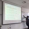 東京にある おすすめの韓国語教室 4選