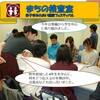 「まちの検査室」 米子市ふれあい健康フェスティバルに参加しました。