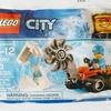 凍ったトンボを見つけ出せ!レゴ:LEGO 30360レビュー