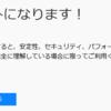【Firefox】ブックマークを新しいタブで開く