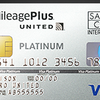 【最大25,000マイル】ユナイテッド航空からお得なDMが届いた【無料でプラチナカード】
