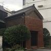 煉瓦造の蔵  渋谷区千駄ヶ谷