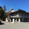 冬の徳島で半日だけの四国八十八ヶ所巡り。なんとか5ヶ所だけまわりました。うだつの町散策も。