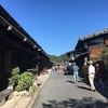 【日本初】木曽を代表する観光名所!中山道42番目の宿場「妻籠宿」へ