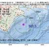 2017年08月25日 05時23分 三重県南東沖でM3.5の地震