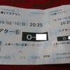 『 アクアマン 』 -暗くないDCヒーロー爆誕!-