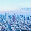 都会に住むメリットは無い。まだ東京で消耗してるの?
