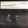 CDをめぐる冒険... July03-2017(The KENNY DREW Trio)