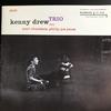 CDをめぐる冒険... July03-2017(The KENNY DREW Trio)