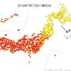 【暑すぎ】17日16時時点で627地点で真夏日・149地点で猛暑日に!岐阜県揖斐川では38.9℃を観測!2層の高気圧であり得ない暑さ!!