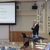 徳島県那賀郡那賀町での人権教育研究会にて講演