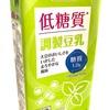 イオントップバリュ低糖質豆乳でロカボ食 低フォドマップ&グルテンフリー