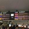 絶対混んでる京都に行きます