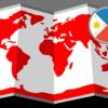【フィリピン】中国人2,736人に国外退去命令/中国人の観光ビザとは