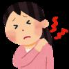 【現役看護師】肩こりがひどい件☆