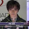宇野昌磨選手のGPシリーズをふりかえってみる。2017年