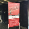 RubyWorld Conference 2016 参加レポート