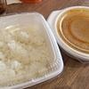 【食レポ】YAMITUKIカリー飯田橋店で5種類の木の子と合挽肉のカリーを頼んでみた。