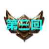 【第三回】日本最弱からゴールドへの道!~基本コンボを覚えマップを見ろ~