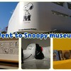 Went to Snoopy museum
