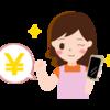 スマホだけで稼げる副業5選!おすすめのアプリを紹介。