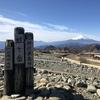 2019年1月11日 丹沢山・蛭ヶ岳(塩水橋)
