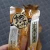 八戸小唄寿司は便利