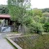 庭の句碑だけでしたが 鎌倉虚子立子記念館訪問記