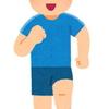 ジョギング初心者で中高年の私は「スロージョグ」でレベルアップを目指す