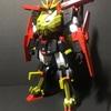 ガンダムトライオン3(HGBF)