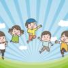幼児期の外遊びは今後の運動神経や社会性、創造性に影響する!
