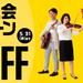4/9(日)音楽教室インストラクターによるSweet time concertのご案内