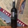 #129 V2014 Verum Blanco, Bodegas Verum<ヴェルム・ブランコ、ボデガス・ヴェルム> ¥2,200